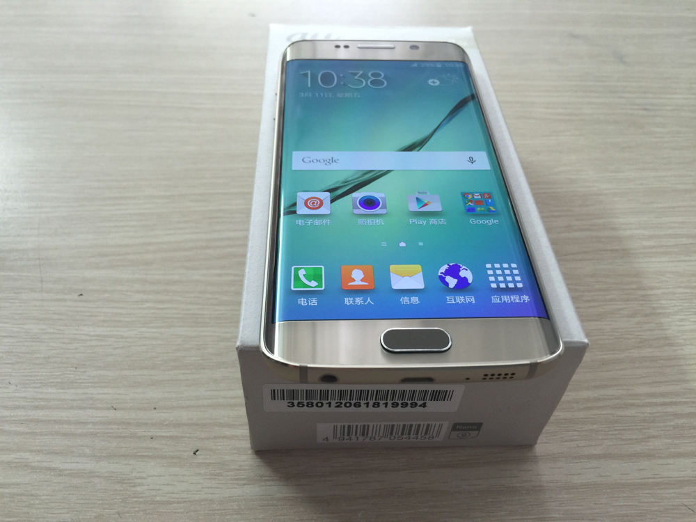khui hộp Samsung Galaxy S6 Edge Au 2