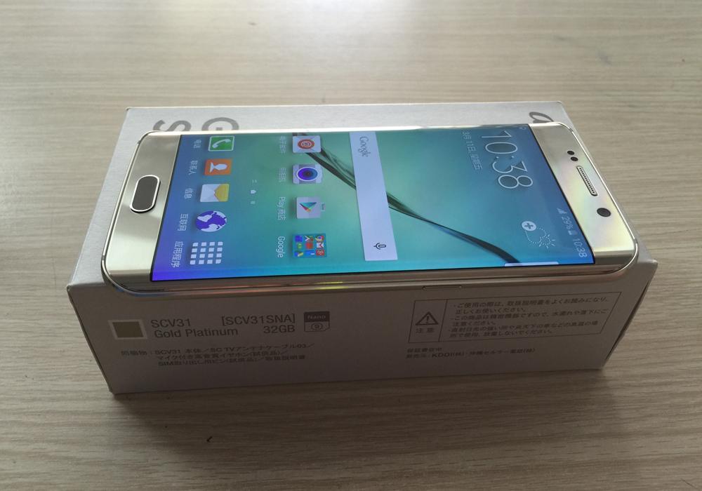 khui hộp Samsung Galaxy S6 Edge Au 4