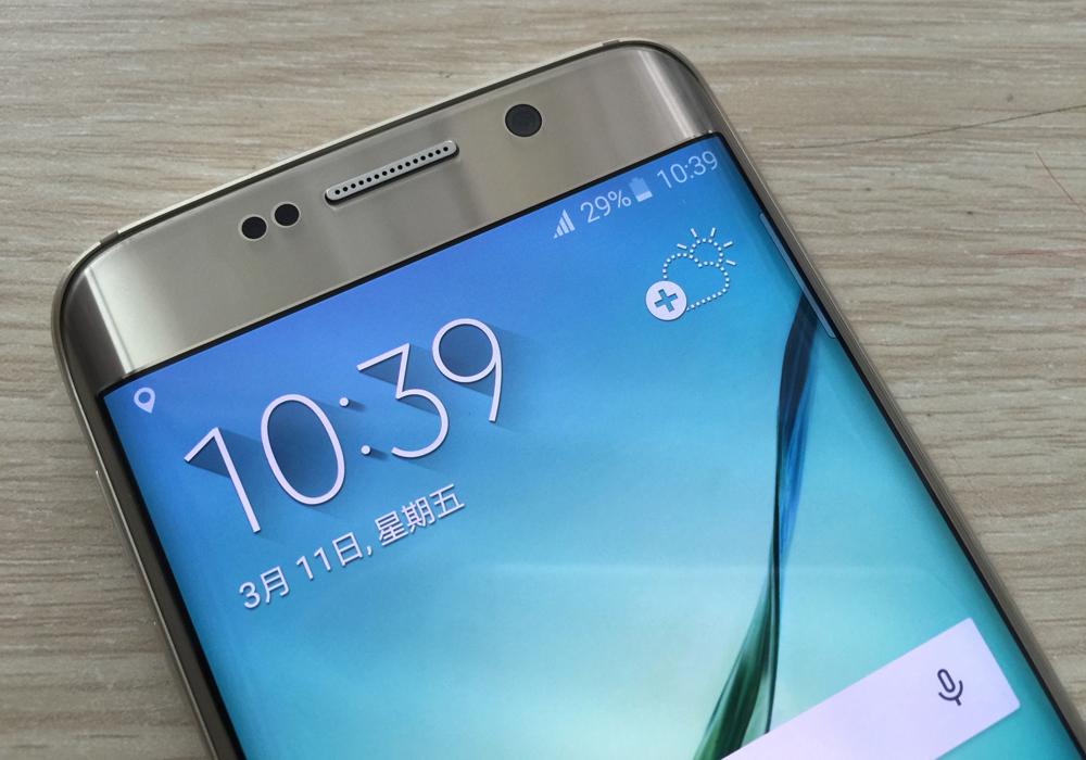khui hộp Samsung Galaxy S6 Edge Au 6