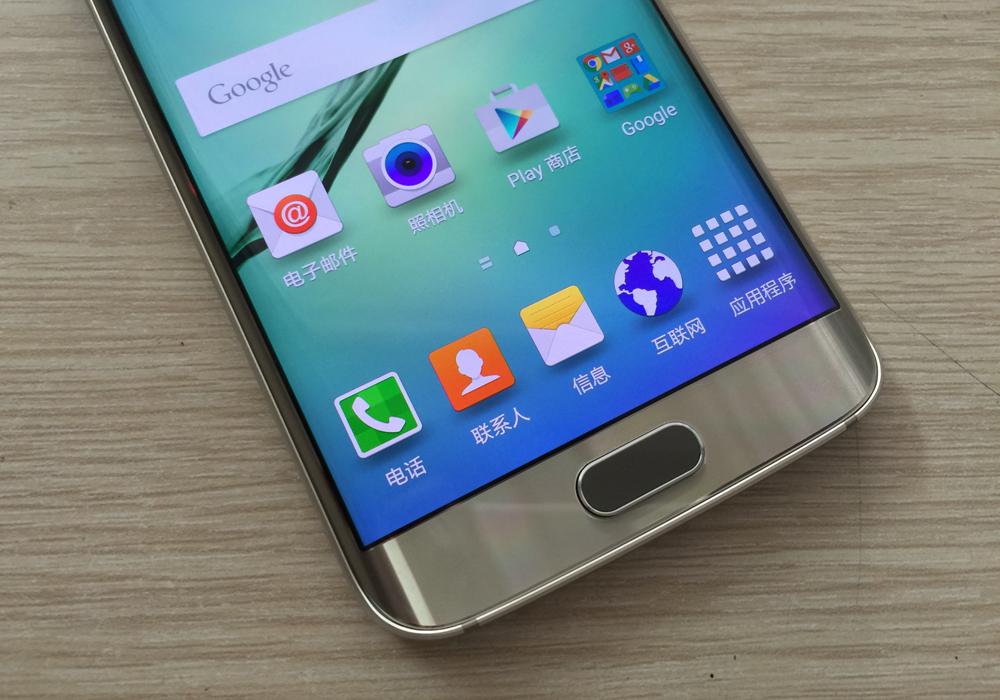 khui hộp Samsung Galaxy S6 Edge Au 7