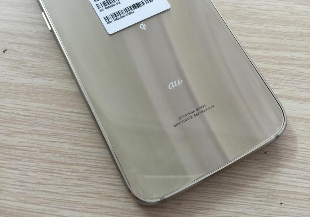 khui hộp Samsung Galaxy S6 Edge Au 8