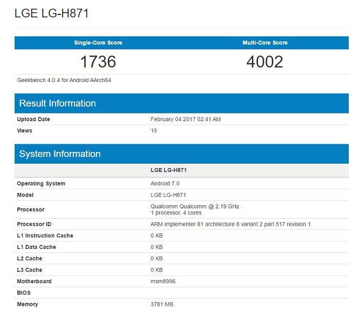 LG H871