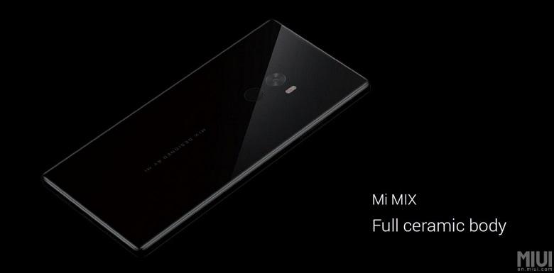 Xiaomi Mi MIX giá rẻ
