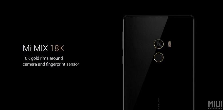 Cấu hình Xiaomi Mi MIX