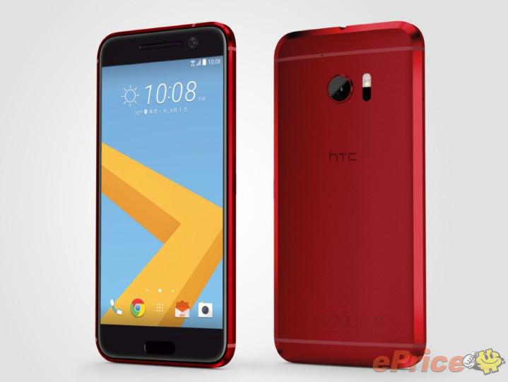 HTC 10 giá
