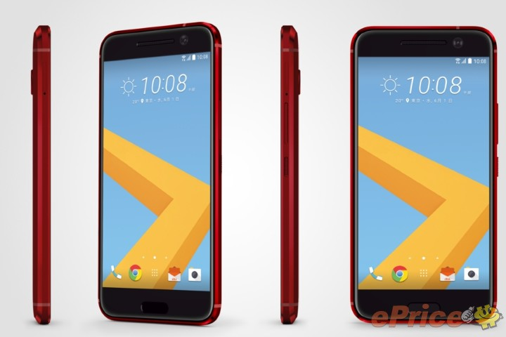 HTC 10 giá bán