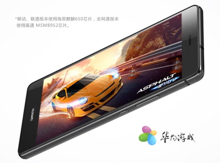 Cấu hình Huawei G9 Lite