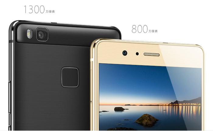 Huawei G9 Lite ra mắt