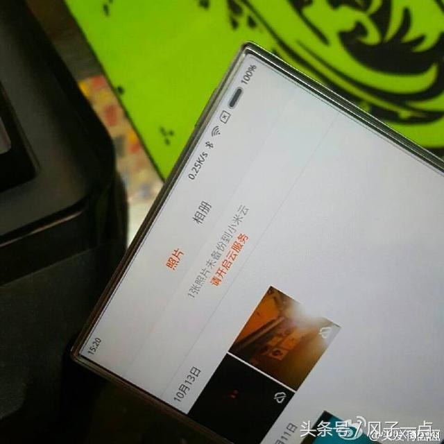 Xiaomi Mi Note 2 lộ hình ảnh không viền - 147573