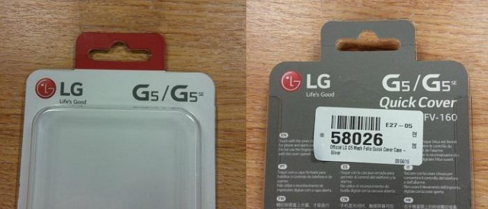 LG G5 SE cấu hình