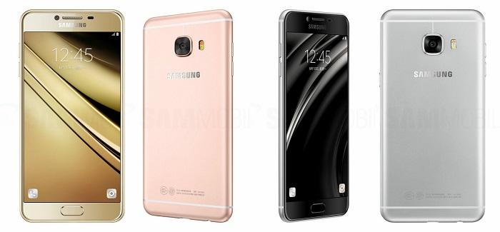 Samsung Galaxy C5 Pro giá bao nhiêu