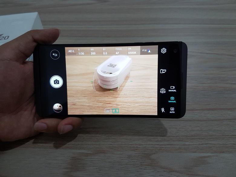 giao-dien-camera-lg-v20