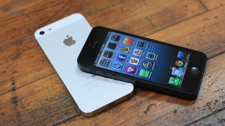 iPhone 5 chưa active 16 GB quốc tế