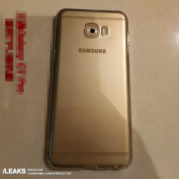 Samsung Galaxy C7 Pro - Dáng kim loại, RAM 4GB - 164477
