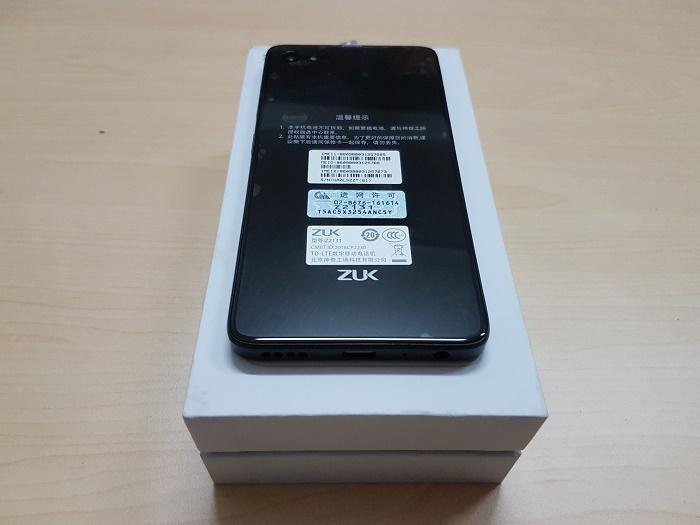 Đập hộp Lenovo ZUK Z2 cấu hình