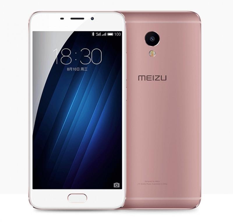 Meizu M3E màu hồng sang chảnh