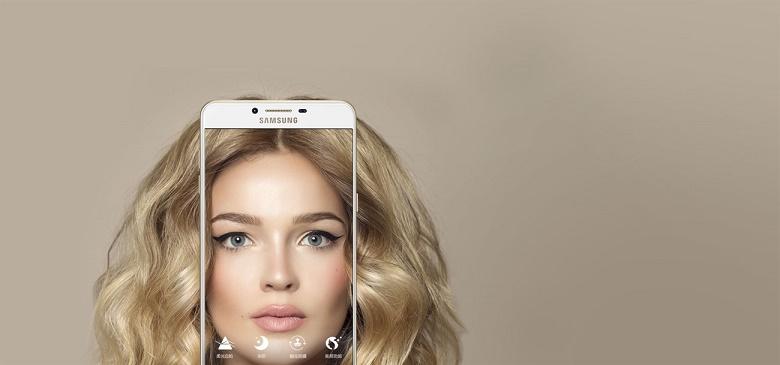 Camera trước 16MP ấn tượng trên Galaxy C9 Pro.