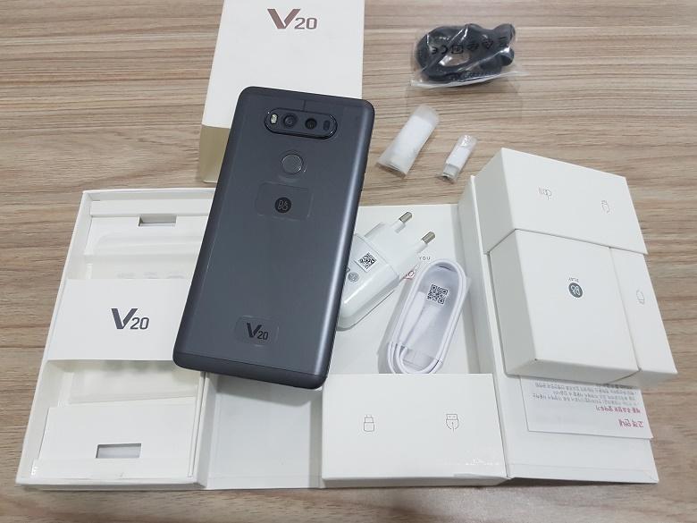 LG V20 giá