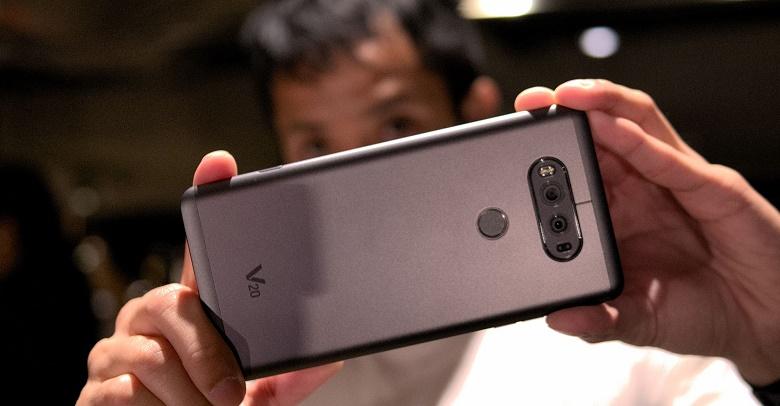 LG V20 hạ giá