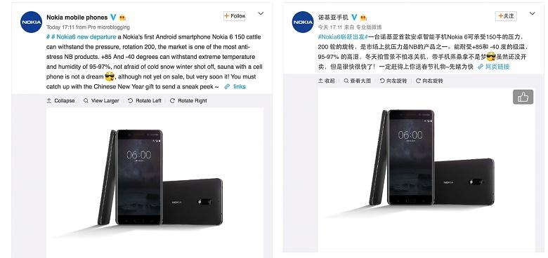 thông tin Nokia 6