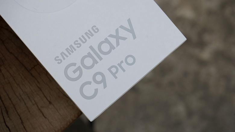 Đập hộp Samsung Galaxy C9 Pro