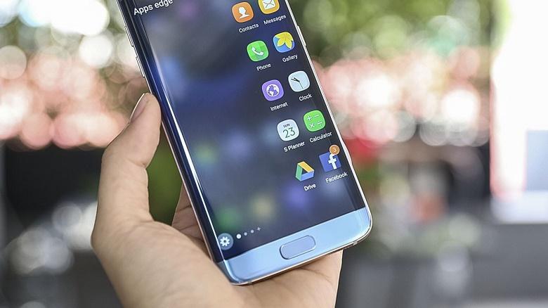 Màn hình cong Samsung Galaxy S7 Edge xanh san hô