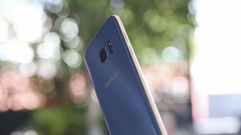 Viền Samsung Galaxy S7 Edge xanh san hô