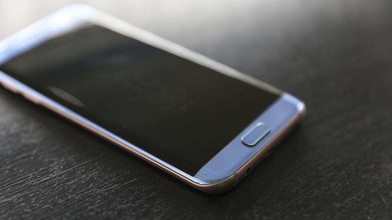 Home Samsung Galaxy S7 Edge xanh san hô