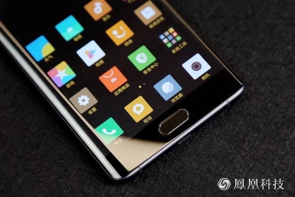 Logo Xiaomi Mi Note 2