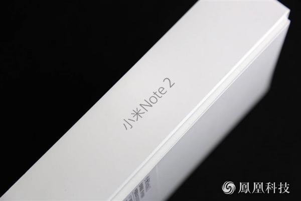 Chữ Xiaomi Mi Note 2