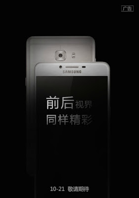 Samsung Galaxy C9 RAM 6GB sẵn sàng ra mắt - 147899