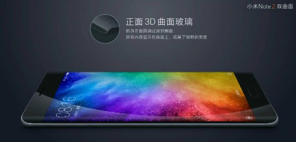 giá Xiaomi Mi Note 2