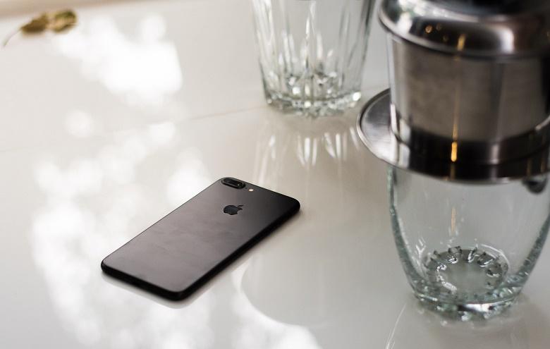 iPhone 7 Plus giá bán