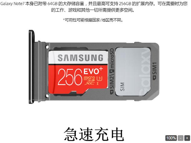 Samsung Galaxy Note 7 2 sim cũng đã sẵn sàng lên kệ