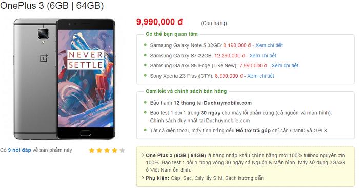 giá OnePlus 3