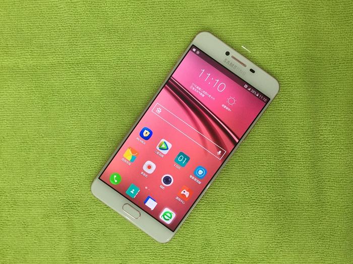 điện thoại Đập hộp Samsung Galaxy C7