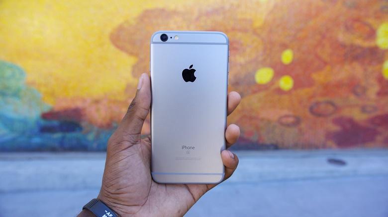 iPhone 6S Lock 8 triueje