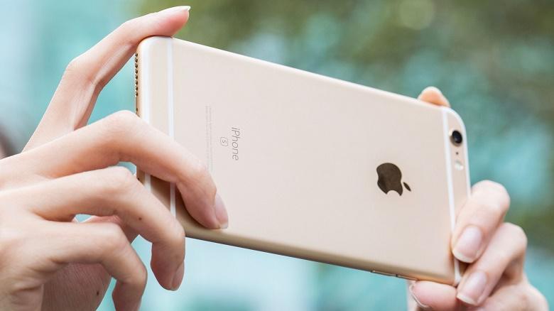 iPhone 6S Lock giá 8 triệu
