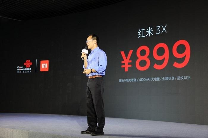 giá bán Xiaomi Redmi 3X