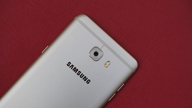 Cam Samsung Galaxy C9 Pro