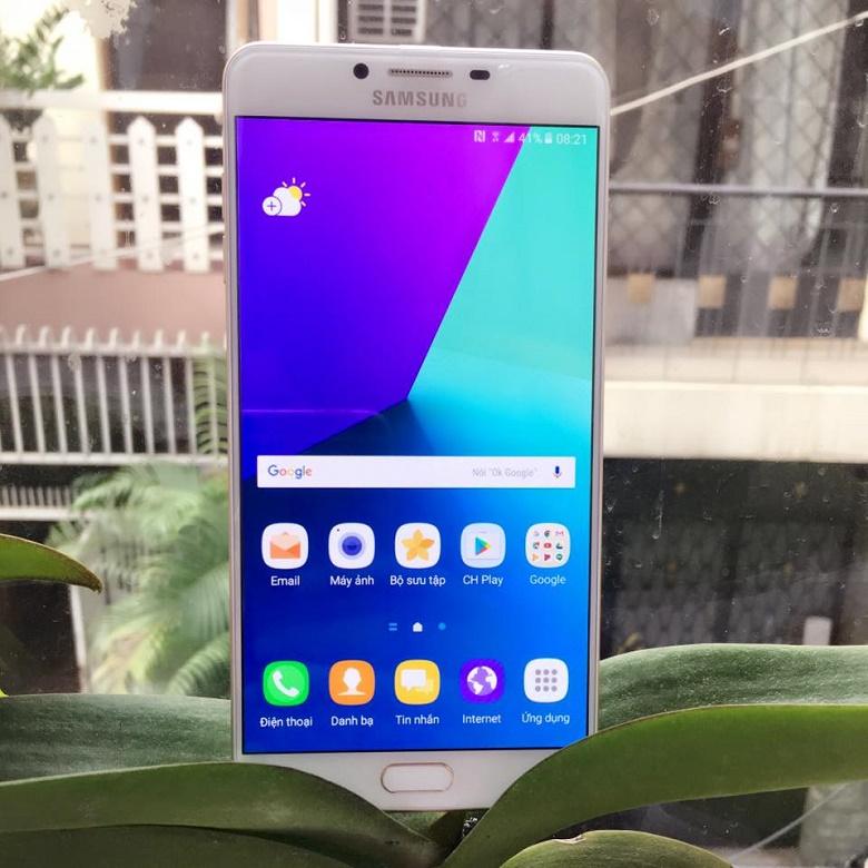 Mua Samsung Galaxy C9 Pro có đầy đủ CH Play, tiếng Việt - 162538
