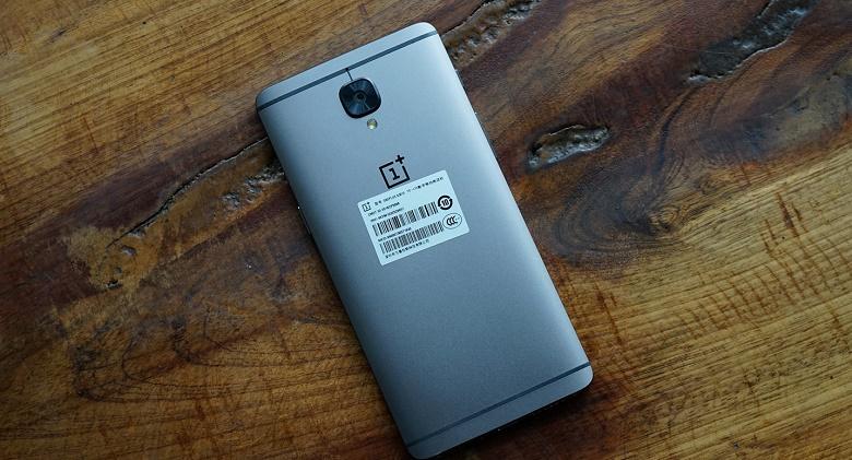 Mặt sau OnePlus 3T