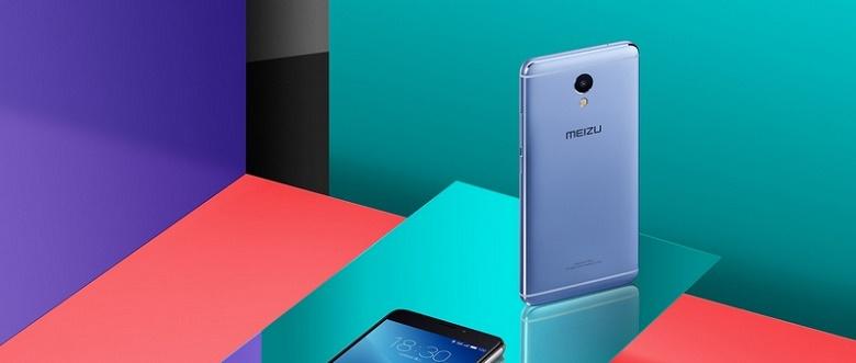 Meizu M5 Note ram 4gb