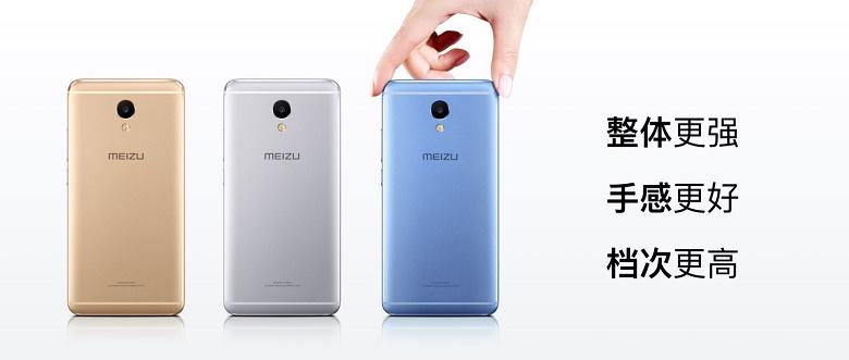 giá Meizu M5 Note
