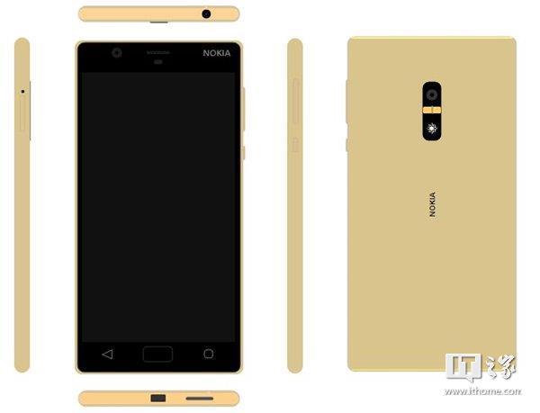 Nokia D1C vàng