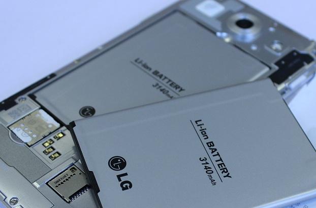Những mẹo tiết kiệm pin cho LG G4 5