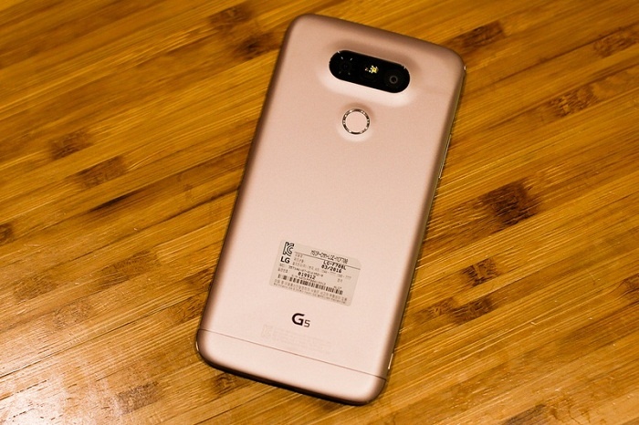 mua LG G5 RAM 4GB