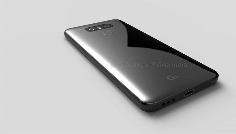 Thiết kế LG G6 1