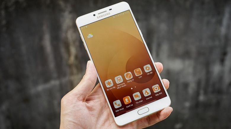 trả góp Samsung Galaxy C9 Pro