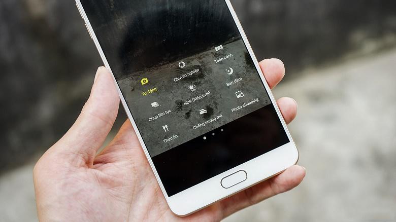 Chế độ Samsung Galaxy C9 Pro